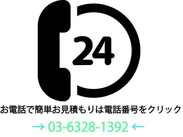 江戸川区 最安 iPhone修理&iPhone&スマホ買取| iS葛西店